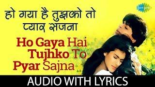 Ho Gaya Hai Tujhko To Pyar Sajna with lyrics | होगया हैं तुझको तोह प्या के बोल | Lata | Udit