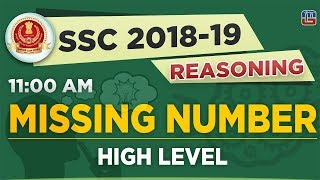 Missing Number | High Level | SSC  2018 - 19 | Reasoning | 11:00 AM