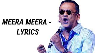 Meera Meera -Konkani song with Konkani lyrics - YouTube