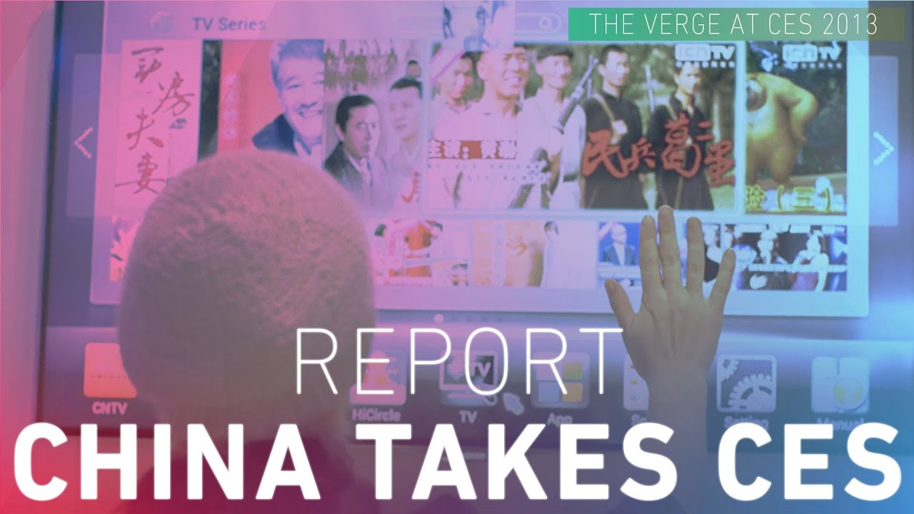 Report: The Chinese Electronics Show thumbnail
