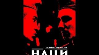 Наци: Немецкая история Х -драма 2002
