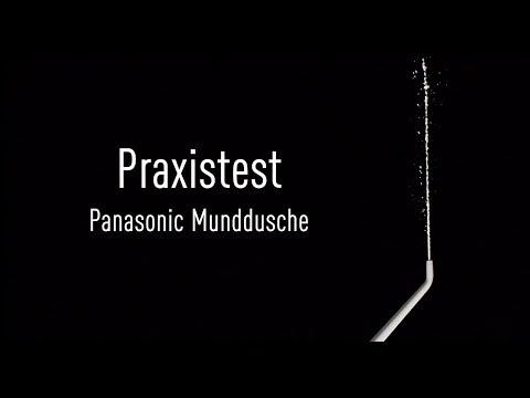 Panasonic Munddusche DJ10 - Praxistest