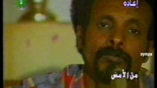 الفنان أبوعركي البخيت - يا قلب تحميل MP3
