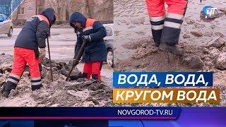 Великий Новгород вновь уходит под воду