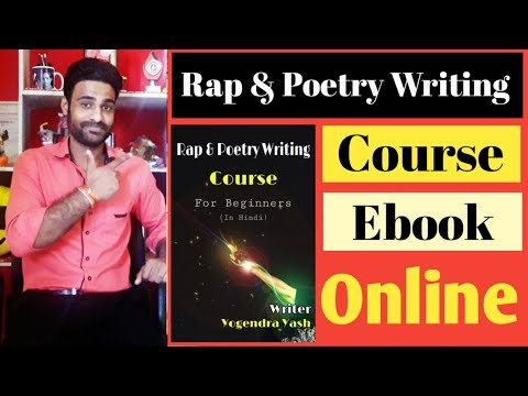 Rap & Poetry Writing Course For Beginners | Rap Poetry Kaise ...