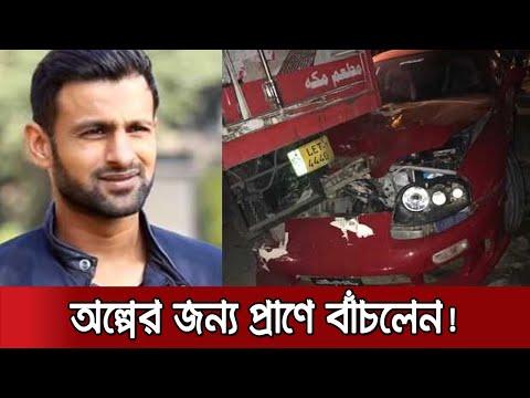 ভয়াবহ দুর্ঘটনায় শোয়েব মালিক! গাড়ি দুমড়ে-মুচড়ে গেলেও অক্ষত তিনি   Shoaib Malik Accident