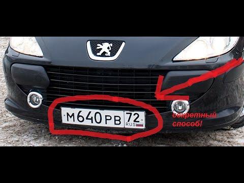 Как узнать имя владельца авто по гос номеру?А также проверить штрафы,узнать серию и номер тс?