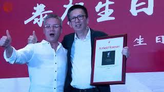 Họp mặt các doanh nghiệp Hongkong đầu tư tại Việt Nam