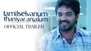 Official Trailer - Tamilselvanum Thaniyar Anjalum