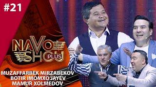 Navo shou plus 21-son Muzaffarbek Mirzabekov, Botir Imomxo'jayev, Mamur Xolmedov (29.04.2021)