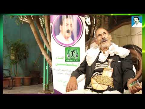 علاج بالأعشاب لمرض البواسير والعقم والصمم ـ محمد ناصر الحسين