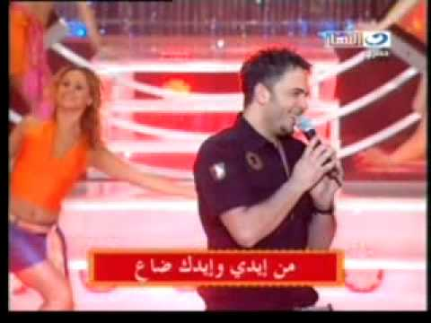 Ahmed el sherif f yawmeyat starac 1 2004 - Youtube Download