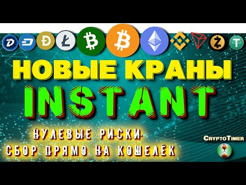 Calculator de monede crypto