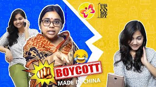 Boycott Chinese Products | Boycott China TikTok Ban | Bangla Comedy GirlyZone Entertainment