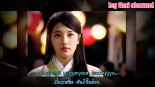 [ThaiSub] Would you be my love rain? - Shin Jae  (Gu Family Book Ost. Part 8)