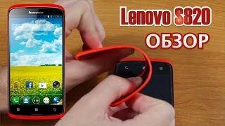 Lenovo S820 Обзор