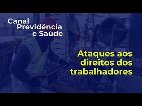 Ataques aos direitos dos trabalhadores - Walter Oliveira