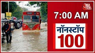 Mumbai में भारी बारिश के बाद जलभराव | News 100 Nonstop