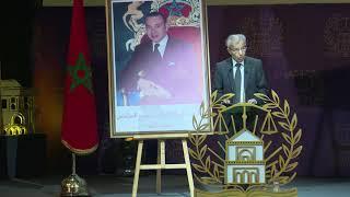 الرسالة الملكية للمؤتمر الدولي الأول للعدالة