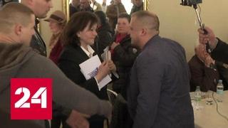 Видео: Украинские националисты сорвали обсуждение минских соглашений