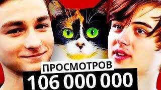 Топ10 ПОПУЛЯРНЫХ Видео Ютуберов!