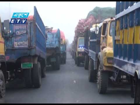 ঘন কুয়াশার কারণে বঙ্গবন্ধু সেতুর উভয় পাড়ে দীর্ঘ যানজট | ETV News