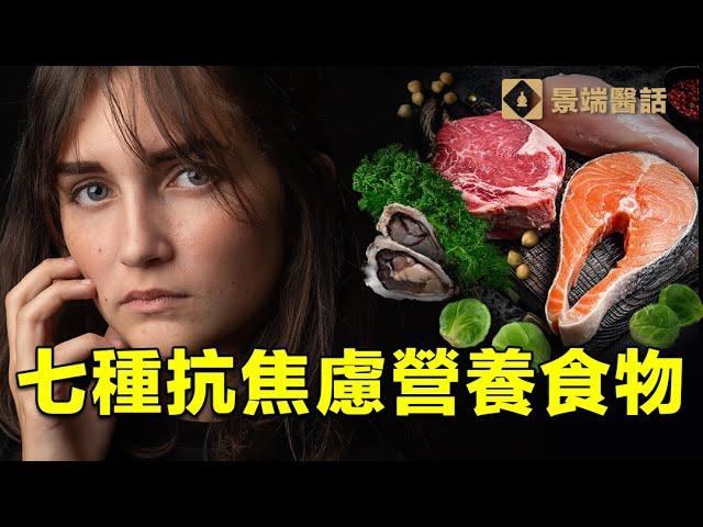 中国中化的视频发音