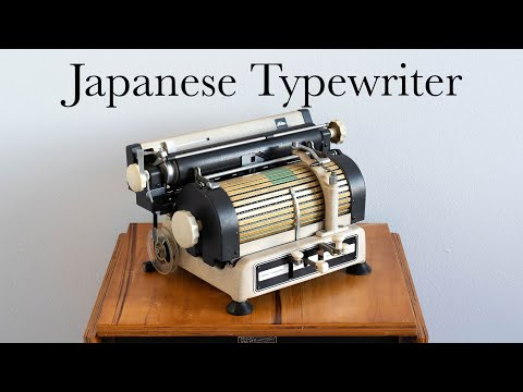 Rare Japanese Typewriter with a Unique Design