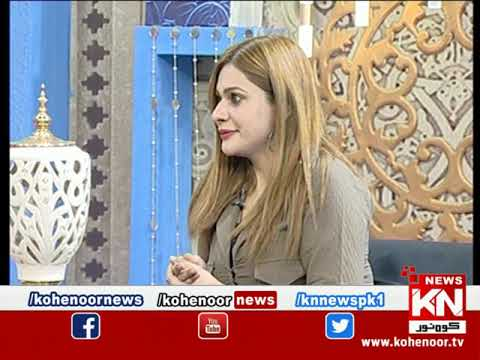 Good Morning With Dr Ejaz Waris 28 October 2020 | Kohenoor News Pakistan
