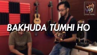 Atif Aslam | Bakhuda Tumhi Ho | Acoustic Cover | Owais Wahab