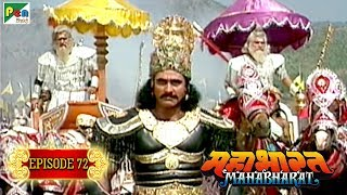 कुरुक्षेत्र का आरंभ | Mahabharat Stories | B. R. Chopra | EP – 72 - Download this Video in MP3, M4A, WEBM, MP4, 3GP