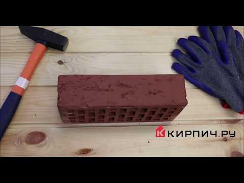 Кирпич облицовочный гляссе одинарный кора дерева М-150 КС-Керамик – 2