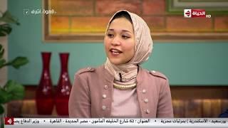 """قهوة أشرف - """"أميرة البيلي"""" شاعرة صاعدة موهوبة.. اسمع اجمل الأشعار منها تحميل MP3"""