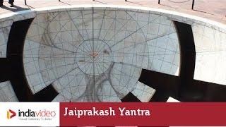Jaiprakash Yantra in Jaipur, Rajasthan