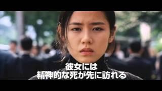 私の頭の中の消しゴム(字幕版) - Trailer