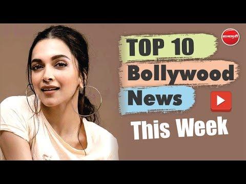 Top 10 Bollywood News This Week | 2 Dec - 7 December 2019 | Bollywood Latest News | Deepika Padukone