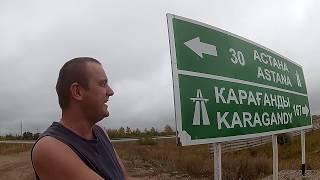 VLOG KZ 10, ХОРОШИЕ ДОРОГИ КАЗАХСТАНА, ТРАССА АСТАНА   КАРАГАНДА