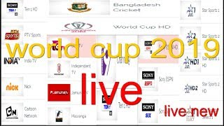 rangdhanu tv live cricket - TH-Clip