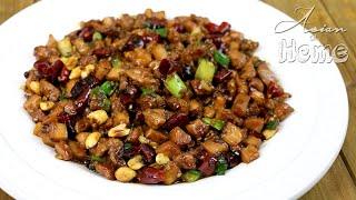 Kung Pao Chicken (Gong Bao Ji Ding)