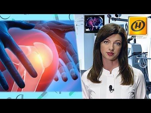 Реактивный артрит - что это такое? | Формула Здоровья