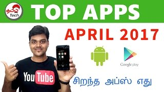 Tamil Tech TOP APPS April 2017 - சிறந்த ஆப்ஸ் ஏப்ரல் 2017