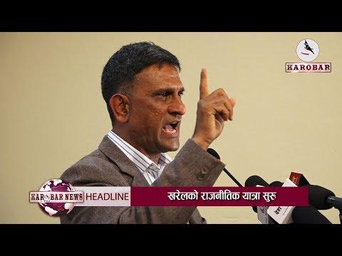 Kharel Turns Politician, Challenges Political Parties