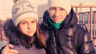 Вадим и Лена