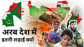 Why Middle East is always at war in Hindi || Middle East conflict explained