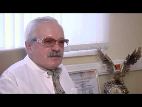 Как проявляется простата у мужчин фото