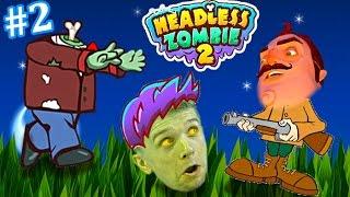 ЗОМБИ БЕЗ ГОЛОВЫ #2 Приключения смешного Зомби в игре HEADLESS ZOMBIE 2 видео для детей от FFGTV