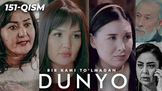 Bir kami to'lmagan dunyo (o'zbek serial) | Бир ками тўлмаган дунё (узбек сериал) 151-qism