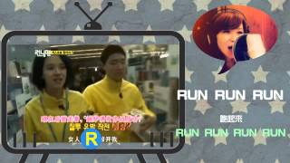 Running man SONG [rus. sub]