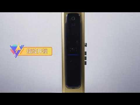 S-288 Keypad Door Lock, Keyless entry door Lock, smart lock mortise