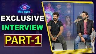 Bigg Boss 2 Telugu Contestants Tanish and Samrat Exclusive Interview